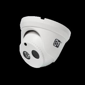 Видеокамера ST-171 IP HOME Н,265 2,8-12mm 2МП